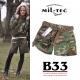 Seksi vojaške ženske kratke hlače ripstop prewash urban camo by B33 army shop at www.opremljen.si