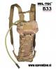 Profesionalni vojaški hidracijski meh 2,5 litra z mikroban zaščito in transportnim nahrbnikom by B33 army shop at www.opremljen.si