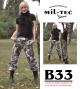 Vojaške bojne ženske hlače ripstop prewash urban BDU by B33 army shop www.opremljen.si