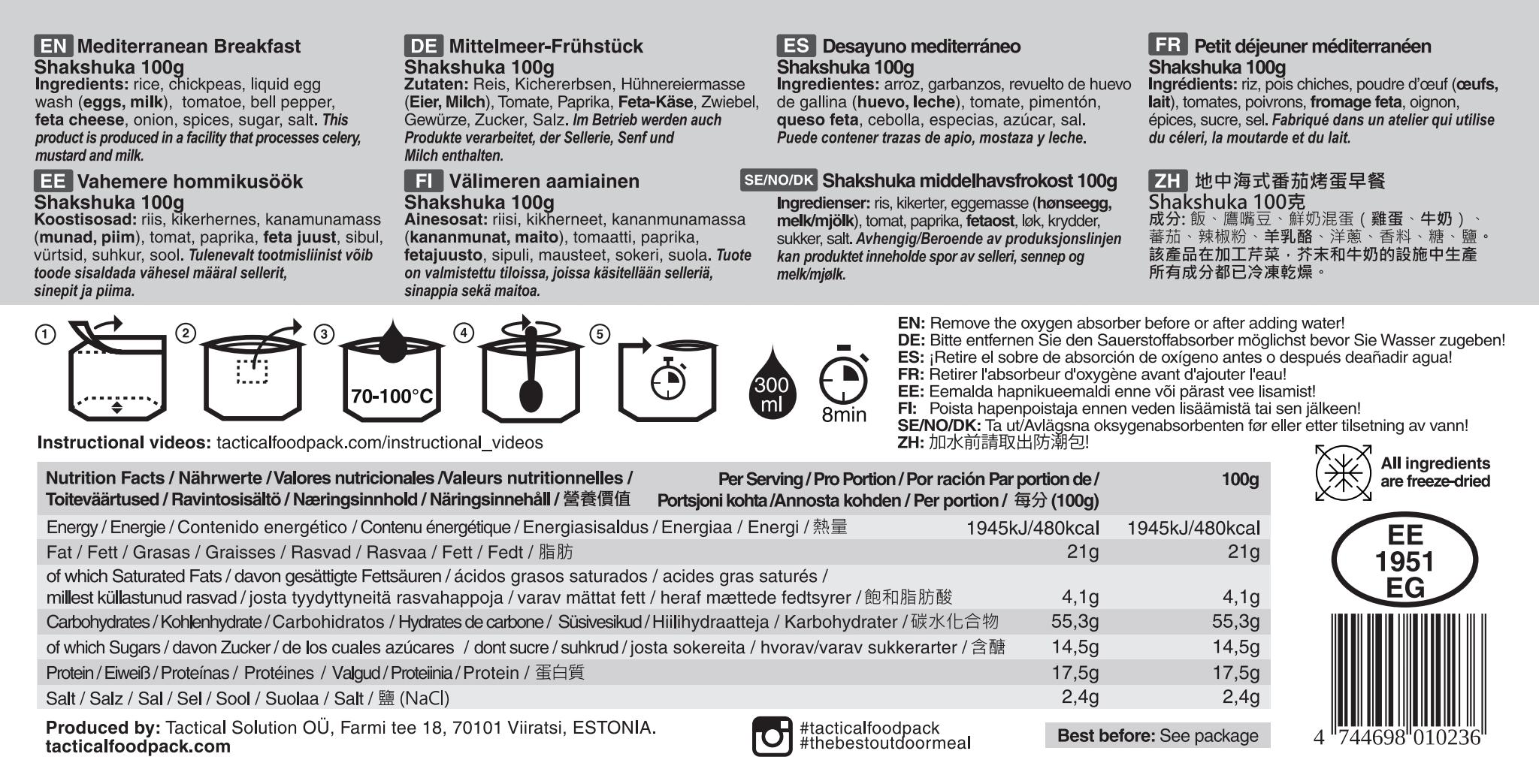 Dehidrirana hrana, Tactical Foodpack, Mediterrenean Breakfast Shakshuka, B33 army shop, trgovina z vojaško opremo, vojaška trgovina