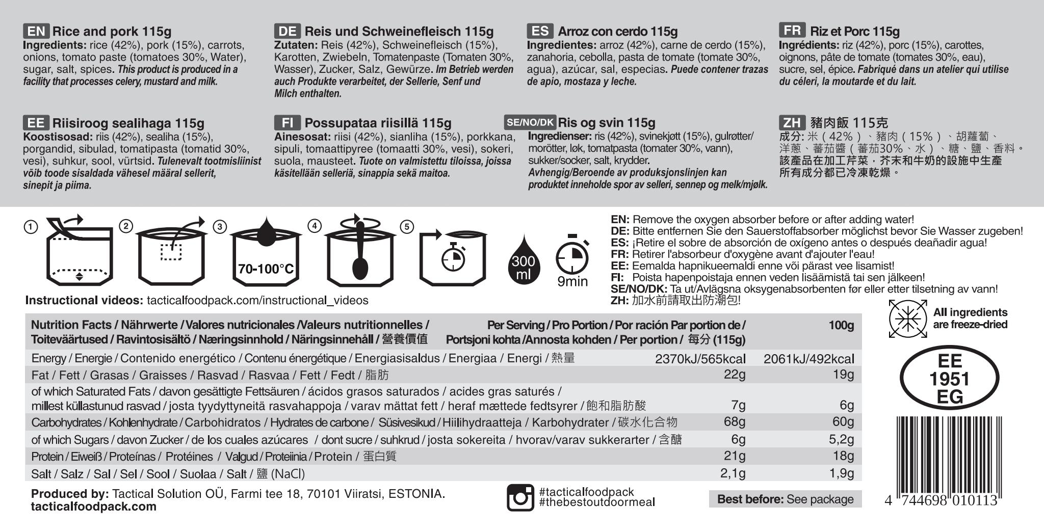 Dehidrirana hrana Tactical Foodpack - Rice and Pork , B33 army shop at www.opremljen.si, trgovina z vojaško opremo, vojaška trgovina