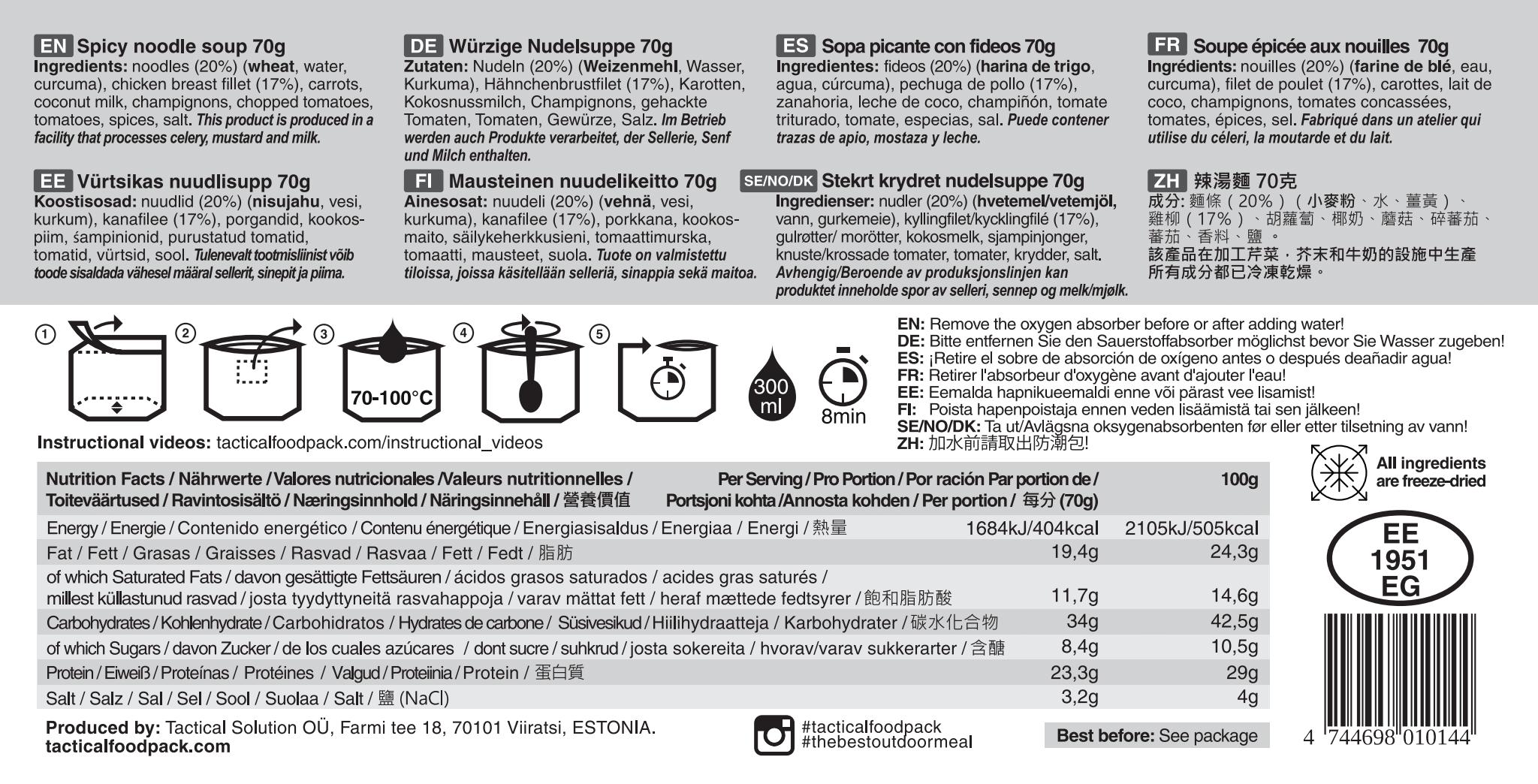 Dehidrirana hrana, Tactical Foodpack, Spicy Noodles Soup, B33 army shop, trgovina z vojaško opremo, vojaška trgovina